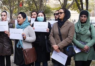 Afghan-Women-400x280